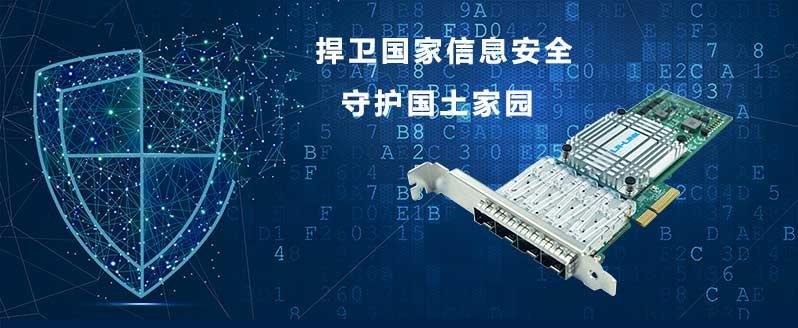 LR-LINK联瑞推出千兆国产主控系列网卡产品