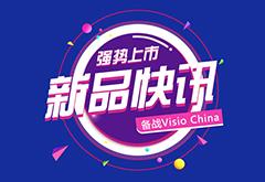 新品快讯,深圳联瑞6口千兆图像采集卡备战上海机器视觉展
