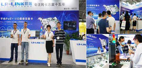 展会回顾 聚焦视觉盛宴,助力行业创新发展-VisionChina(深圳)展