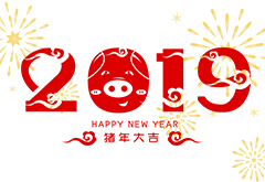 深圳市联瑞电子有限公司2018年元旦放假通知