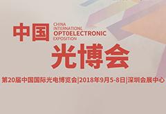 深圳联瑞携国产化安全可控万兆光纤网卡亮相中国光博会