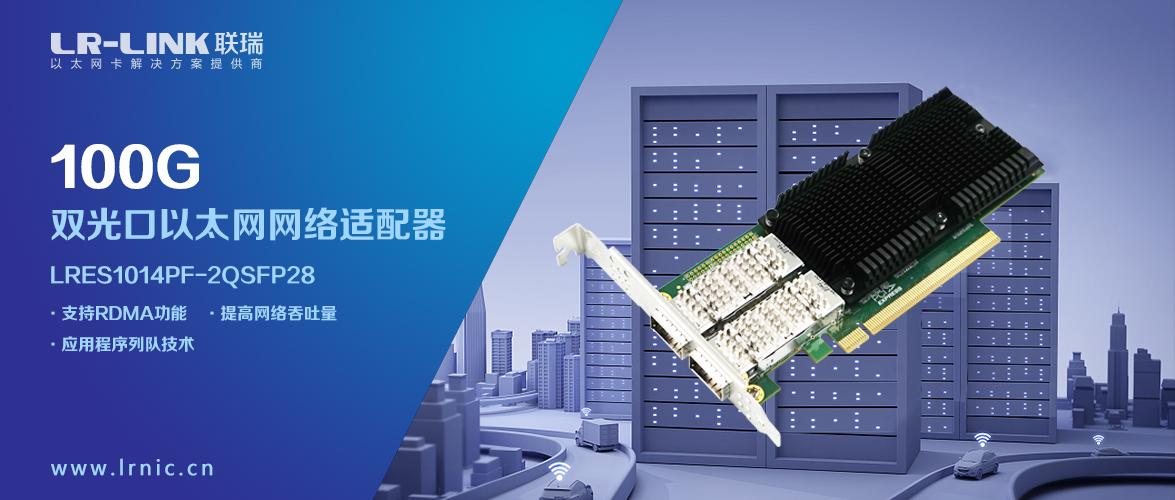 技术应用:Intel应用程序队列(ADQ)技术应用