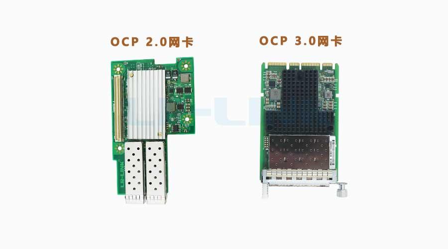 浅谈OCP发展历史及OCP NIC 3.0网卡未来发展前景