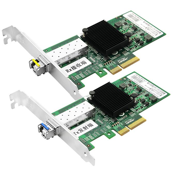 PCI-e千兆单向传输服务器光纤网卡(基于Intel I350AM2)