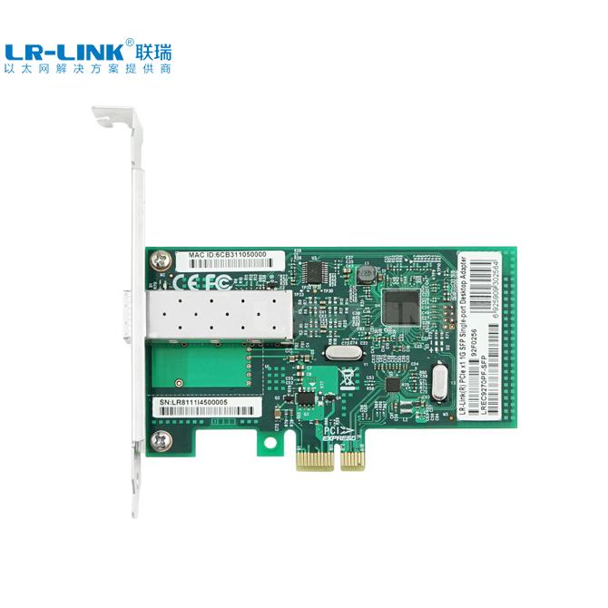 PCIe x1单光口SFP千兆以太网网络适配器(基于RTL8111H)