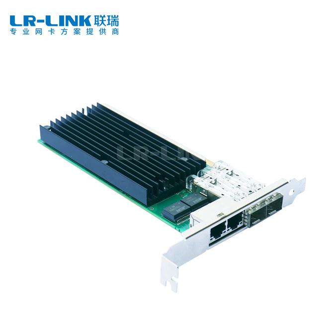 PCIe x8 双电双光10G光电混合以太网网络适配器(基于Intel主控)