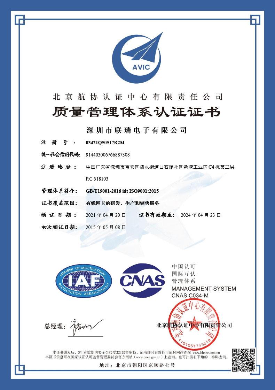 ISO9001:2021(E)