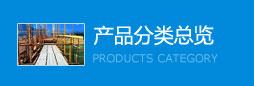 光纤网卡|USB光纤网卡|万兆网卡|服务器网卡